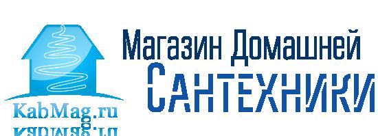 МагазинКабин и популярной сантехники